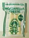 【NEEDS】 [モッツァレラチーズ (80g)]【さけるタイプ】【配達指定不可・代金引換不可】