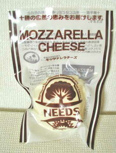 【NEEDS】 [モッツァレラチーズ (100g)]【真空タイプ】 【配達指定不可・代金引換不可】