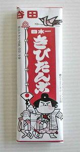 【谷田製菓】[日本一きびだんご]【70g】