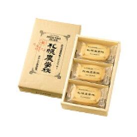 【きのとや】【純北海道産】[特製ミルククッキー]【札幌農学校】12枚入り