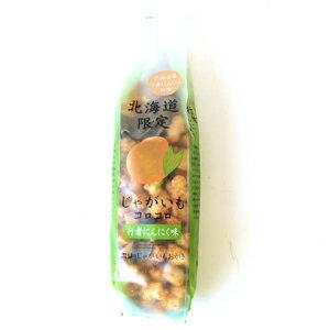 【ポイント5倍 6月21日まで。】【ホリ】【北海道限定】じゃがいもコロコロ[行者にんにく味]おかき170g