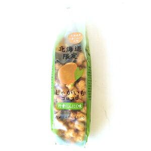 【ホリ】【北海道限定】じゃがいもコロコロ[行者にんにく味]おかき170g