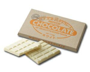 【ロイズ】[板チョコ]【ホワイト】