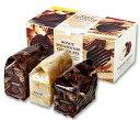【ロイズ】[ポテトチップチョコレート]【3種詰合せ】
