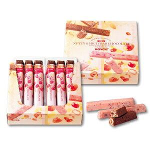 ナッティ&フルーツバーチョコレート