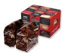 【ポイント2倍 12月14日まで。】【ロイズ】[ポテトチップチョコレートオリジナル&マイルドビター]【2種詰合せ】