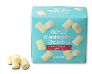 【ロイズ】[マシュマロチョコレート]【ホワイト】85g