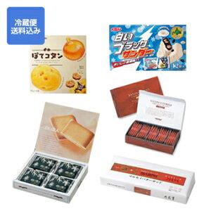 【送料込】北海道 お菓子 セットD[六花亭(マルセイバターサンド5個入)石屋製菓(白い恋人12枚入)ロイズ(バトンクッキー(ヘーゼルカカオ)25枚入)白いブラックサンダーホワイト12袋