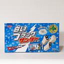 【有楽製菓(ユーラク)】【北海道限定】[白いブラックサンダー][ホワイトチョコレートコーティング]20袋入