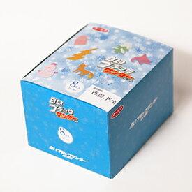 【有楽製菓(ユーラク)】【北海道限定】[白いブラックサンダー][ホワイトチョコレートコーティング]8箱入(1箱3袋入)