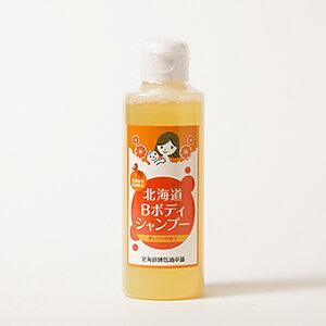 【馬油】【バーユ】【ばーゆ】【保湿ケア】【保湿 乾燥肌】北海道Bボディシャンプー オレンジの香り
