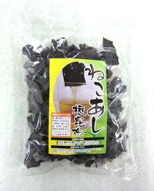【ねこあし根昆布】[天然頭根昆布]【昆布水専用】200 g