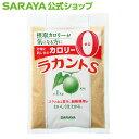 サラヤ ラカント ラカントS 顆粒 1kg【通販限定】カロリーゼロの自然派甘味料ラカントS サラヤ公式ショップ