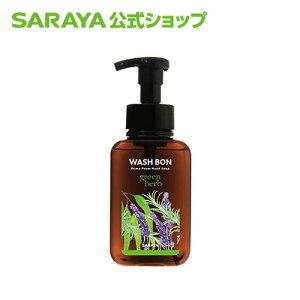 サラヤ ハンドソープ ウォシュボン プライムフォーム グリーンハーブ 500ml 手洗い 草花の香り ハンドソープ サラヤ公式ショップ