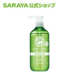 サラヤ ハッピーエレファント 野菜・食器用洗剤 グレープフルーツ 300ml 天然精油 手肌と地球にやさしい洗剤 サラヤ公式ショップ