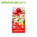 サラヤ ラカント 飲むりんご酢 500ml 毎日つづける健康習慣 サラヤ公式ショップ お試しで3980円以上送料無料中