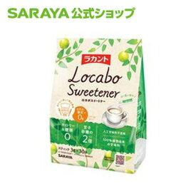 サラヤ ラカント ロカボスイートナー 3g×30 低カロリー 甘味料 サラヤ公式ショップ