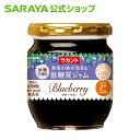 サラヤ ラカント 低糖質ジャム ブルーベリー 200g 大さじ1杯(20g)にレタス約2個分(4.9g)の食物繊維 サラヤ公式ショップ
