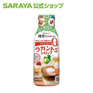サラヤ ラカントS シロップ P 280g - 甘味料 ラカント シロップ カロリーゼロ 糖類オフ ゼロカロリー ノンカロリー ノンシュガー 砂糖不使用 調味料 脂質ゼロ エリスリトール 液体 低糖質 糖質