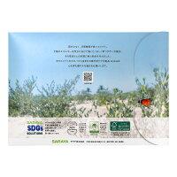 【サラヤ公式限定】サラヤJojobleジョジョブルインシャワーボディオイルジェルトライアルセット-ゴールデンホホバボディーオイルホホバオイル天然成分100%オーガニック植物オイルボディオイル保湿フェイス美容オイルボタニカル