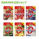 サラヤ ラカント カロリーゼロ飴 6種類食べ比べ アソートセット - 飴 カロリーゼロ 糖類ゼロ ゼロカロリー ノンカロリ…