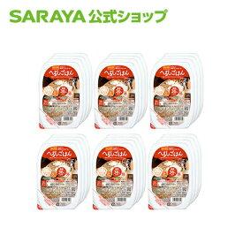 サラヤ ロカボスタイル へるしごはん 炊飯 150g×24 ダイエット中の方にもおすすめ レンチン ご飯 白米 お米 サラヤ公式ショップ