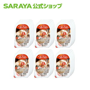 サラヤ ロカボスタイル へるしごはん 炊飯 150g×24 ダイエット中の方にもおすすめ レンチン ご飯 白米 お米 サラヤ公式ショップ お試しで3980円以上送料無料中