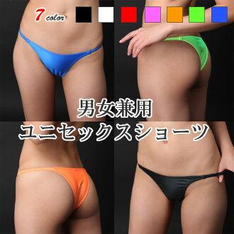 Unisex shorts fluorescent color bathing suit WET material halfback bikini 058139 058271