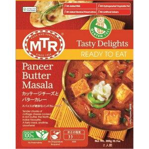 パニールバターマサラ インドのカッテージチーズ濃厚トマトクリームカレー パニール ヘルシー ベジタリアン 菜食カレー