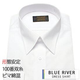【あなたのサイズ見つかります】100サイズから選べるワイシャツ★長袖ワイシャツ 長袖シャツ ホワイト 形態安定 レギュラーカラー 白 メンズ 長袖 ワイシャツ Yシャツ シャツ【即日出荷】