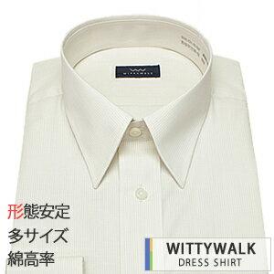 長袖ワイシャツ 形態安定 レギュラーカラー 長袖シャツ メンズ 長袖 イエロー 黄色 ワイシャツ Yシャツ シャツ