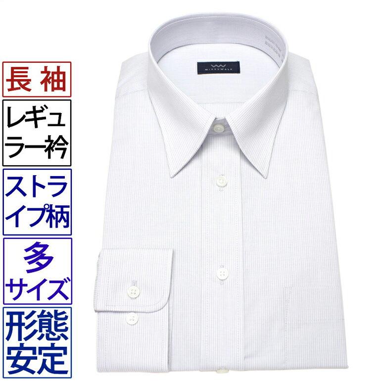 長袖ワイシャツ 形態安定 レギュラーカラー 長袖シャツ メンズ グレー 長袖 ワイシャツ Yシャツ