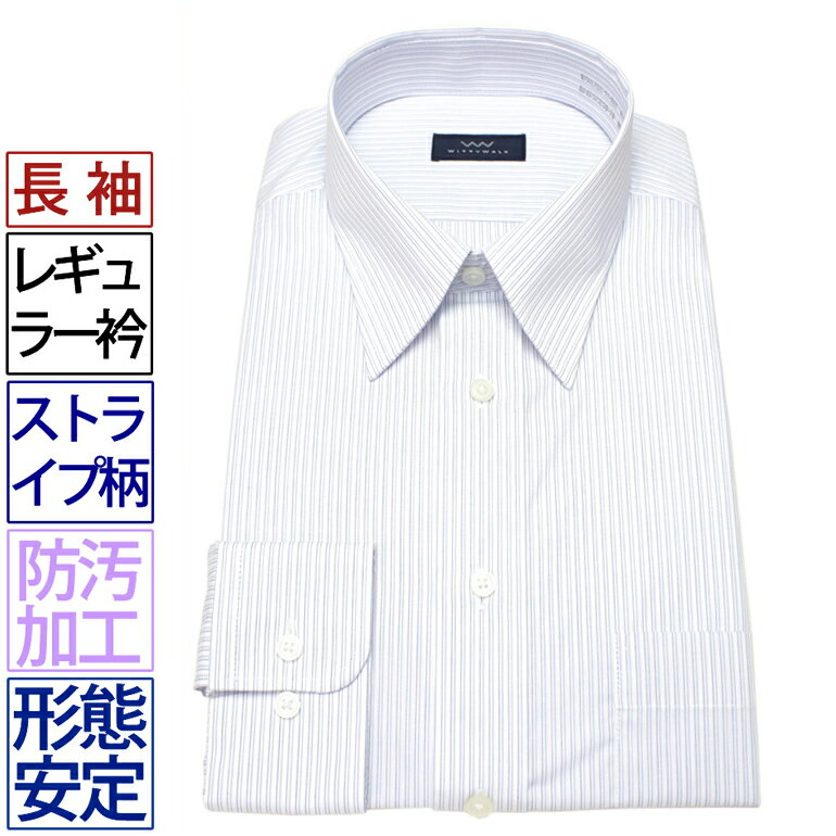 長袖ワイシャツ 形態安定 レギュラーカラー 白 メンズ 長袖 ワイシャツ Yシャツ