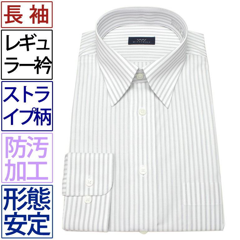 長袖ワイシャツ 形態安定 レギュラーカラー 白 長袖シャツ メンズ ホワイト 長袖 ワイシャツ Yシャツ