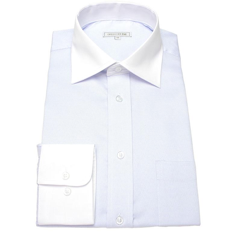 長袖ワイドカラー ライトブルー ワイシャツ ワイドカラー 長袖ワイシャツ メンズ 長袖 Yシャツ 【即日出荷】