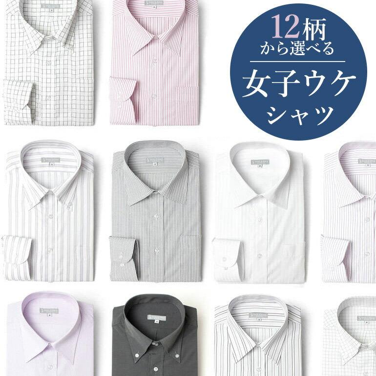 12柄から選べる レギュラーカラー/ワイドカラー 長袖ワイシャツ カラーシャツ メンズ 長袖 ワイシャツ Yシャツ