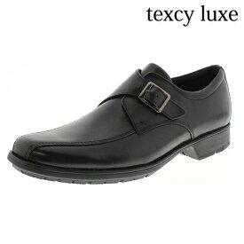 【 送料無料 】アシックス ビジネスシューズ テクシーリュクス [ texcy luxe ]( ビジネスシューズ アシックス ) 本革 ビジネスシューズ メンズ靴/TU-7772 [ビジネス/フォーマル/靴/おしゃれ/紳士用/男性用/メンズ/レザー/天然皮革/スムース/消臭/防臭/軽量/ブラック/黒/28cm]