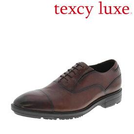 【 送料無料 】歩きやすさを追求した「テクシーリュクス」ビジネスシューズ!asiics trading 革靴 アシックス商事 ストレートチップ メンズ[asics アシックス texcy luxe 本革 レザー 革靴 ビジネスシューズ ワイン WINE ストレートチップ 消臭 幅広 2E 抗菌]【即日出荷】