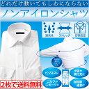 【ポロシャツのようなワイシャツ】ノンアイロンニットシャツ 長袖ワイシャツ ストレッチ素材 ニットシャツ 形態安定 …