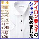 クールビズに最適◆形態安定加工 半袖ワイシャツ メンズシャツ 紳士用 ワイシャツ 半袖 メンズ 形態安定[ビジネス/外…