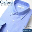 Oxford bl b
