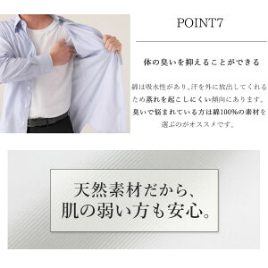 綿100%高形態安定ワイシャツすっきりシルエットタイプ5枚セット長袖ワイシャツメンズ男性紳士/KWGL10-3SETスリムシャツメンズノーアイロンイージーケアボタンダウンワイドカラーコットンYシャツホワイト白ブルー青ストライプ無地ビジネス結婚式