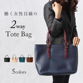 ae3dfd05f56c7f 【 送料無料 】2way ビジネスバッグ PUレザー トートバッグ レディース 鞄 ユニセックス ショルダー