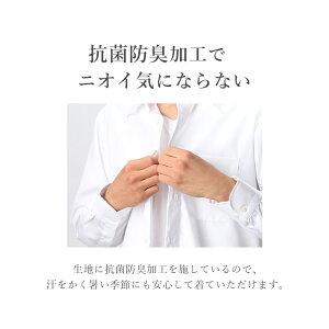 【返品OK】ワイシャツ綿100%ノーアイロン長袖形態安定メンズ標準体コットン形状記憶ノンアイロン男性定番オシャレ仕事営業ビジネス通勤フォーマル冠婚葬祭結婚式二次会Yシャツカッターシャツyシャツドレスシャツわいしゃつシャツあす楽