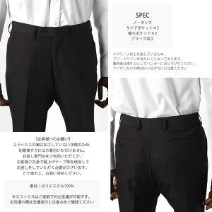 フォーマルスーツブラックセットアップスーツシングル2ボタンスーツメンズ紳士用スーツオールシーズン春夏フォーマル背抜き仕立て無地ブラック黒ネイビービジネス2つボタンジャケットスラックスノータックパンツウォッシャブルパンツ