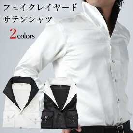 82be8c96b9c84  上質  サテン シャツ ドレスシャツ メンズ 紳士 衣装 パーティー ペイズリー 柄 ブライダル 新郎 結婚