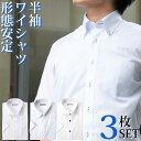 Shirt 0819