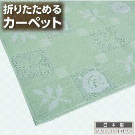 グリーン色/江戸間6畳(261x352cm)/「ボタニカルリーフ」明るくかわいい柄の国産カーペット【不織布貼】