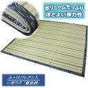 220x320cm(6畳用) 和風ストライプ柄「鎌倉絣」ふっくらウレタンフォーム入りい草ラグ