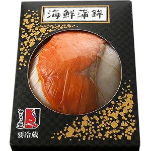 海鮮蒲鉾 (紅鮭)1枚 桜のチップでじっくりと燻製したクオリティーの高いスモークサーモンを切り身にして載せ、蒸し上げました。